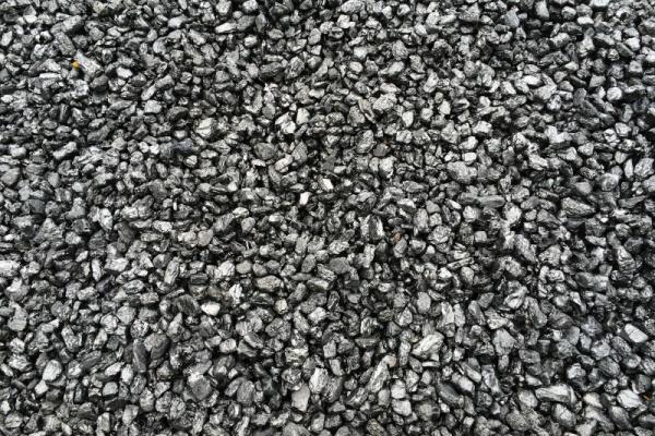 Anthracite Nut